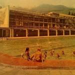 Городской бассейн в 70-х
