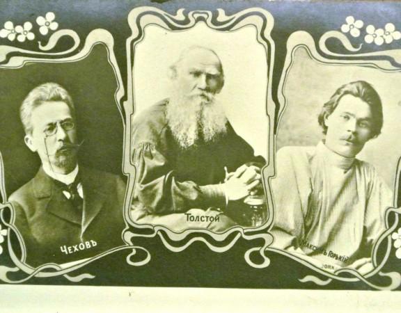Известные Ялтинцы